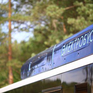Volgabus представила электробус