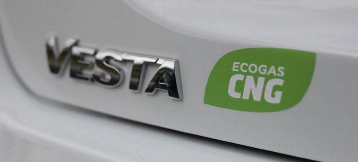 Газовая Vesta CNG выходит на рынок