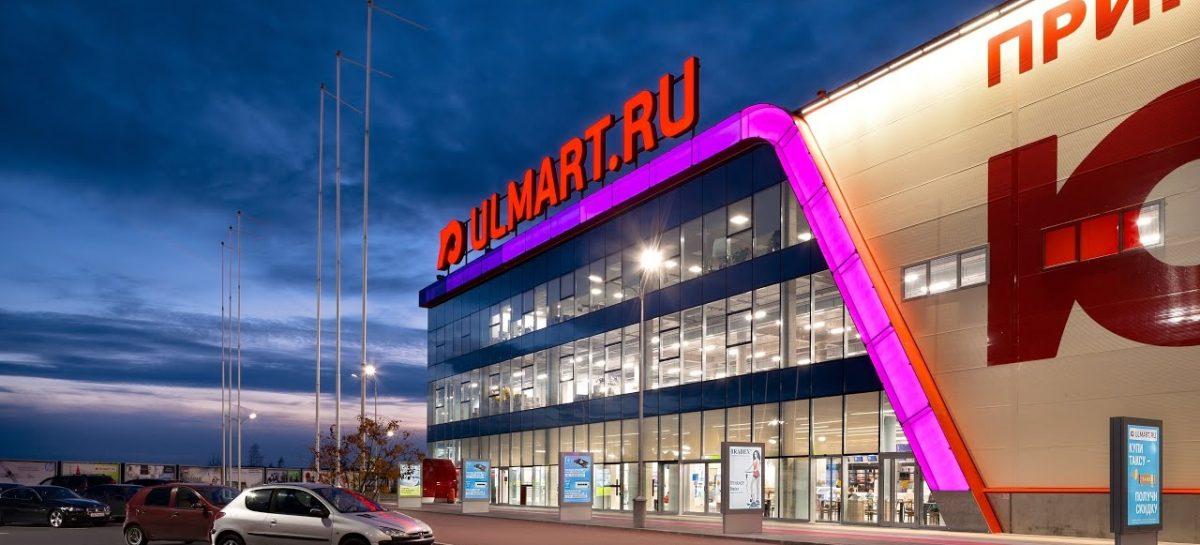 «Юлмарт» будет торговать подержанными автомобилями