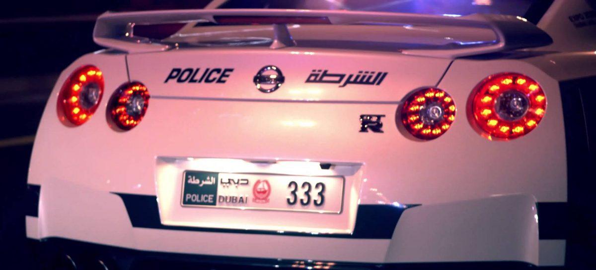 Замена полицейским