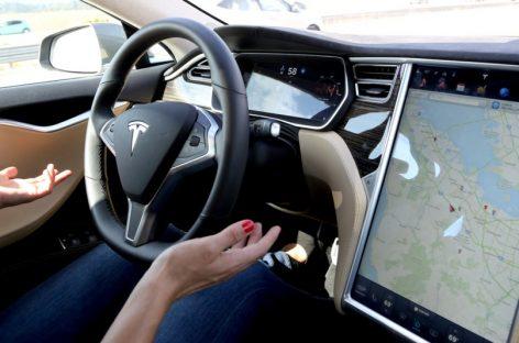 Пять человек пострадали в результате ДТП с беспилотным электрокаром Tesla