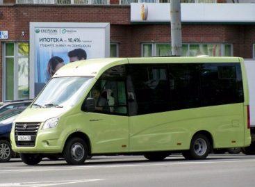 """Новый автобус ГАЗель Next """"засветился"""" на улицах Нижнего Новгорода"""