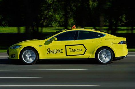 «Яндекс.Такси» и партнёры начали обсуждать заказ вертолётов через приложение в Москве