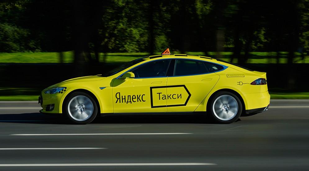 Тесла Яндекс-Такси