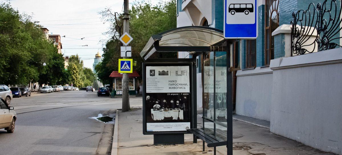 Рейсовый автобус в Москве