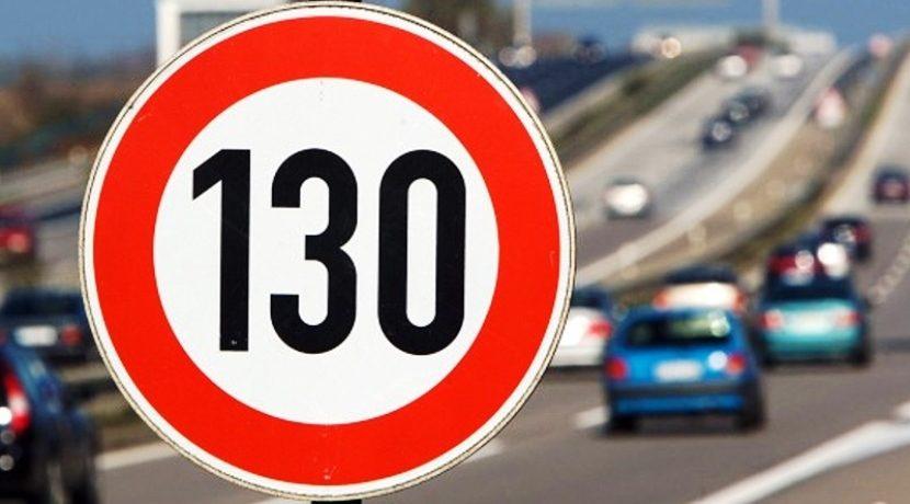 знак 130 км/час