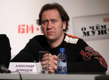 Александр Демидов из «Квартет-И» попал в ДТП