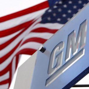 General Motors планирует массовые увольнения своих сотрудников и закрытие заводов в США