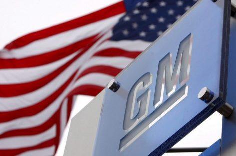 General Motors отзывает 800 тысяч автомобилей