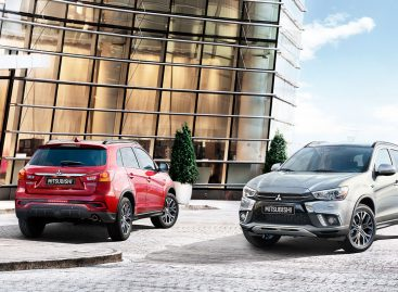 Mitsubishi ASX возвращается на Российский рынок