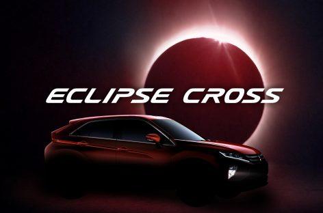 Mitsubishi Eclipse Cross при полном солнечном затмении