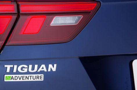 Спецверсия Volkswagen Tiguan
