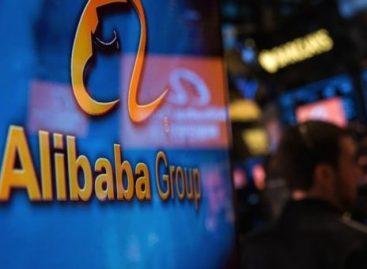 Alibaba откроет «автомат» по продаже машин