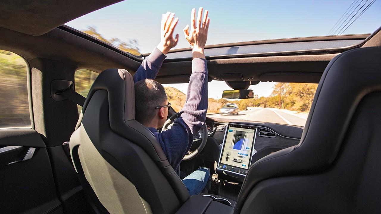 автономное вождение