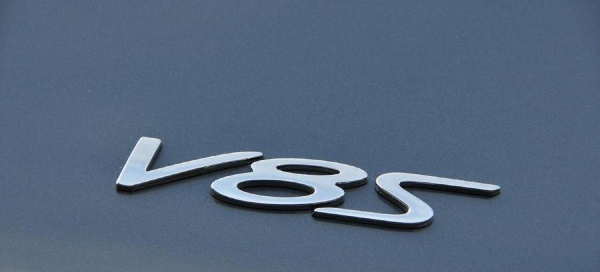 Новый Bentley спортивного характера