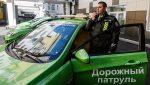 Московский «Дорожный патруль» научили оформлять европротокол