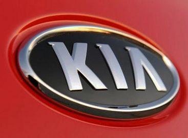 Программа KIA для праворульных машин