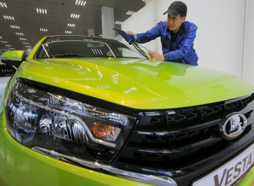 «АвтоВАЗ» предупреждает о подорожании Lada Vesta