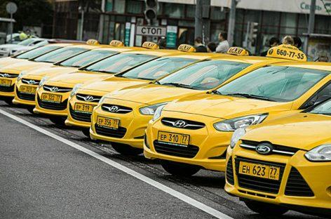 Московское такси попало в рейтинг самых дешёвых такси мира