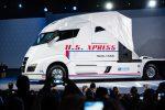 Nikola показала 1000-сильный водородный грузовик в движении