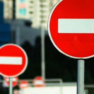 Новокрымский проезд в Москве закрыли для проезда транспорта из‑за подтопления