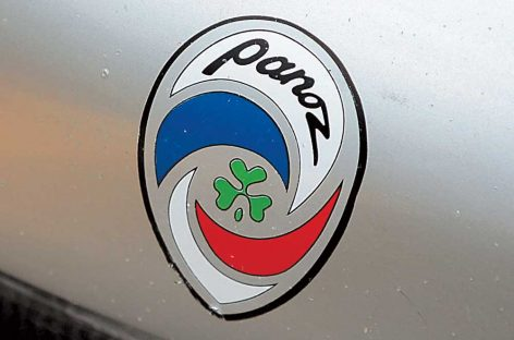 Электрический гоночный автомобиль под маркой «Пэноз»