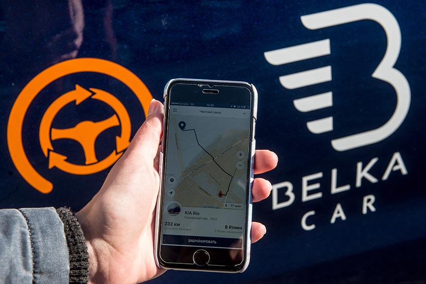 телефон и belka car