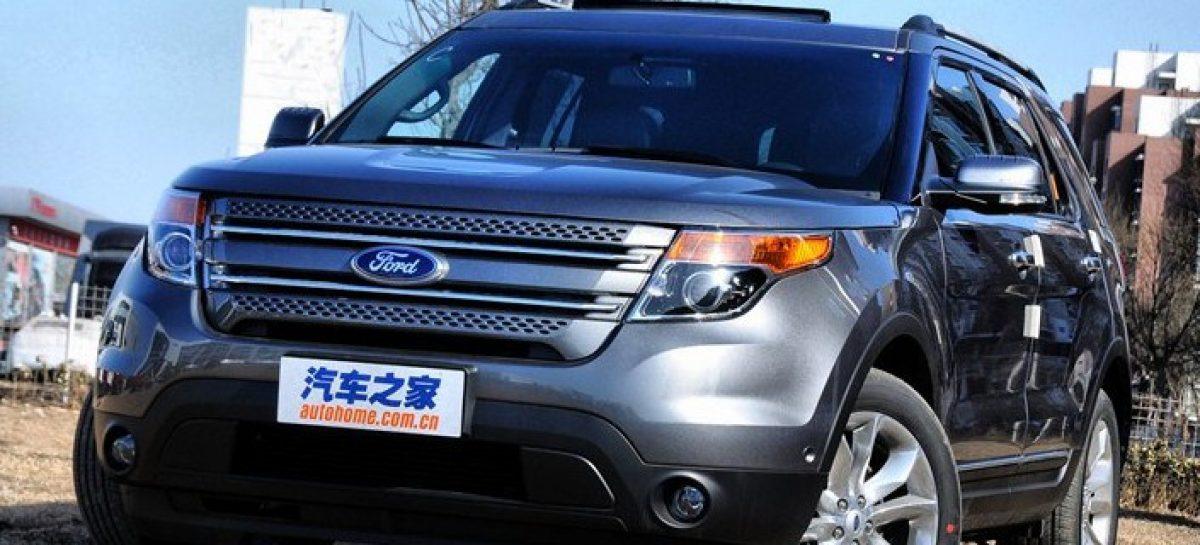 Ford Motor отзовет с китайского рынка более 37,7 тыс. внедорожников Explorer