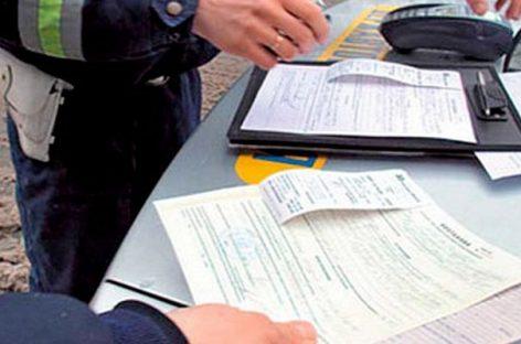 Кабмин разрешил водителям платить 50% штрафа