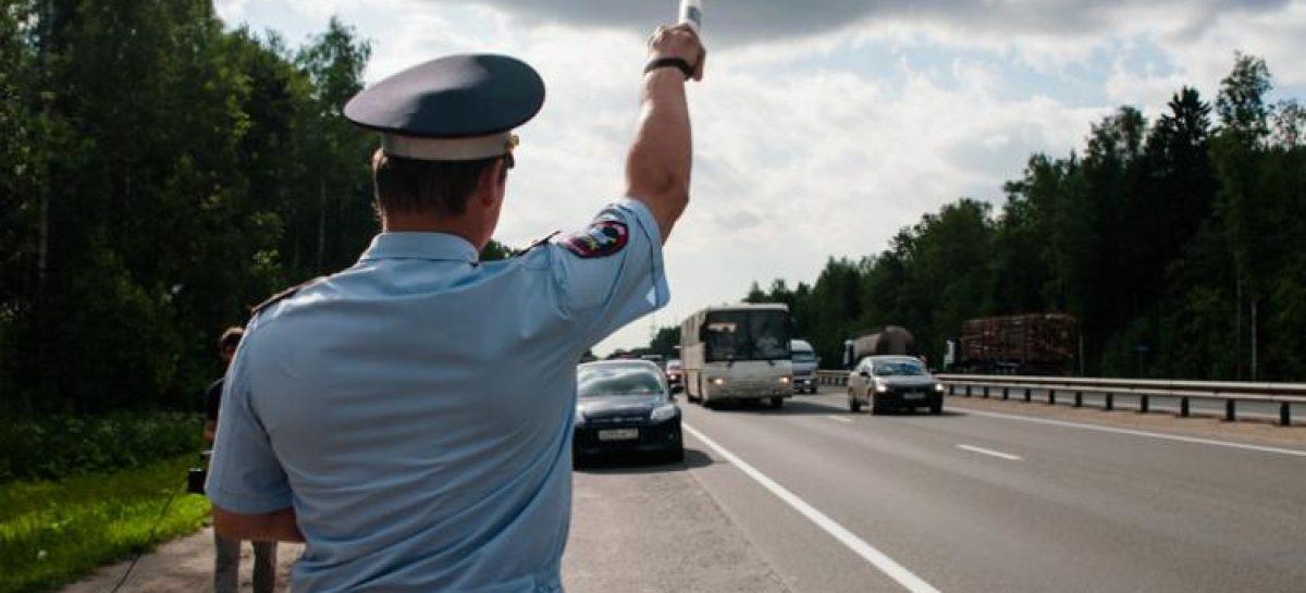 Верховный суд разрешил ГИБДД останавливать машины