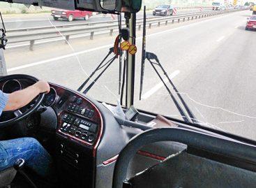 Убитым автобусам пропуска нет