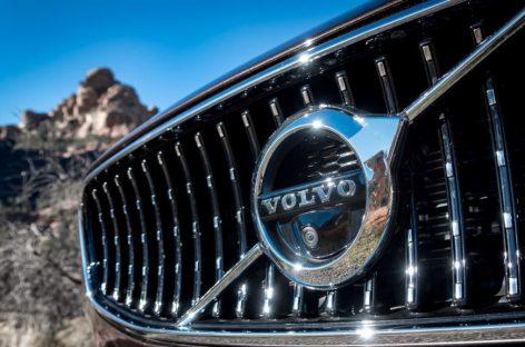Volvo отзывает 35 внедорожников в России