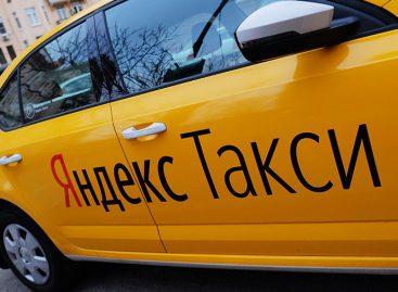 Яндекс Такси не отвечает запросам клиентов заявленной категории 0+