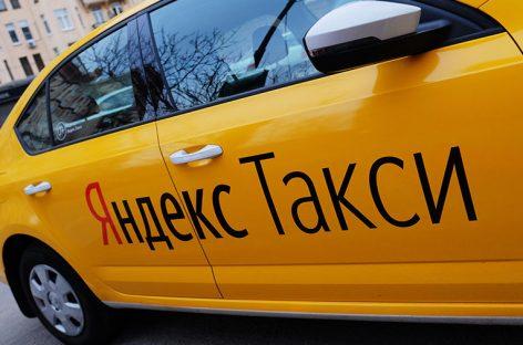 Кровавая разборка из-за стоимости поездки в такси