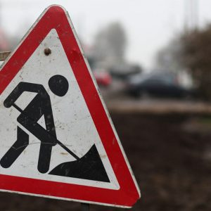 Движение на набережной Тараса Шевченко в Москве будет частично ограничено