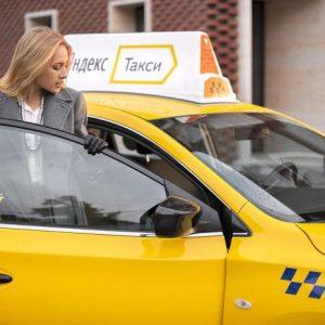 Для москвички использование сервиса «Яндекс.Такси» закончилось больницей