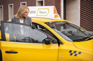 По улицам Москвы на беспилотном такси