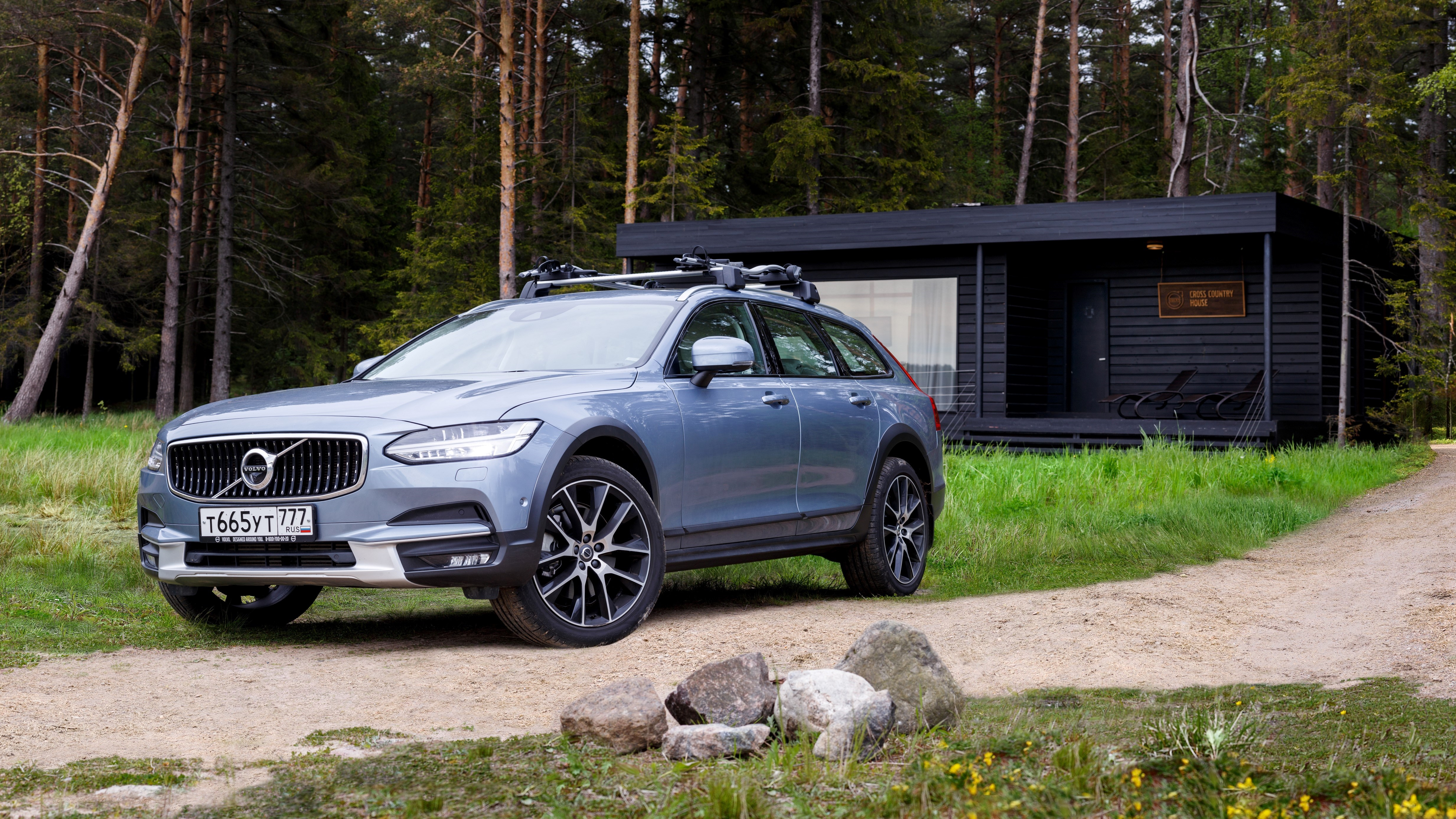Volvo Cross Country House
