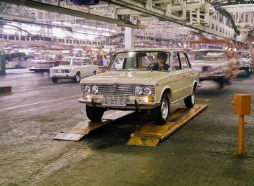 45 лет ВАЗ-2103