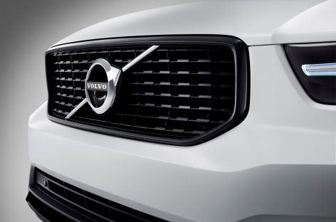 Volvo Cars начинает производство компактного кроссовера XC40 на мультибрендовом заводе в Луцяо