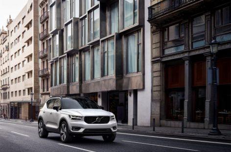 Volvo Cars представил новый компактный кроссовер XC40