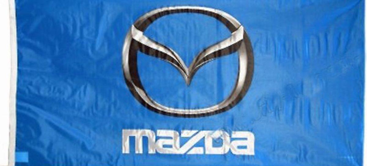 Отзыв 62 тысяч автомобилей Mazda