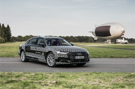 Гибридная навигация в Audi A8