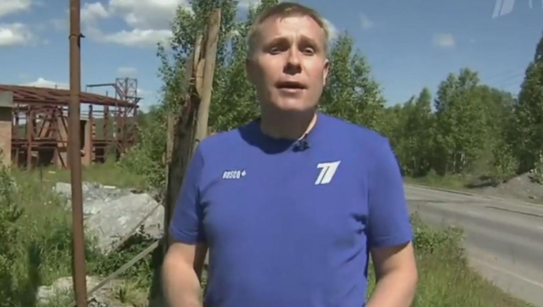 """Журналист """"Первого канала"""" Алексей Иванов"""