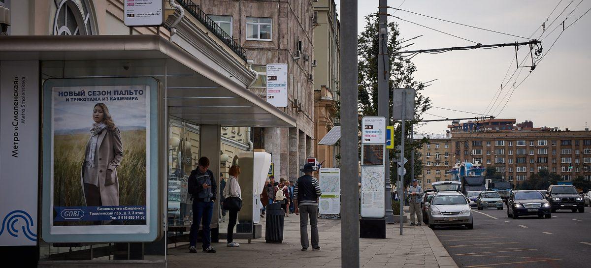 Система распознавания лиц на 105 тыс. видеокамер заработала в Москве
