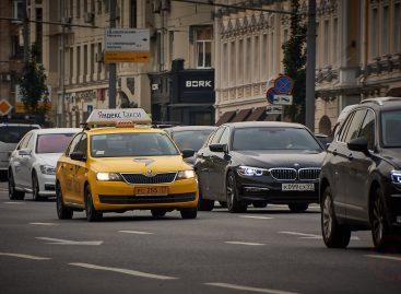 Такси или личный автомобиль?