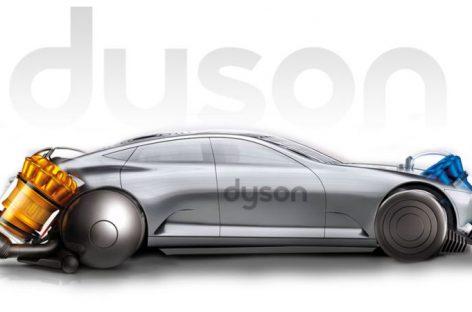 Из пылесоса сделают электромобиль
