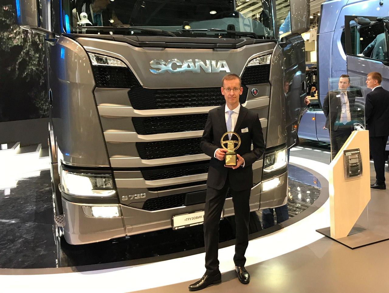Scania Лучший грузовик 2017 года