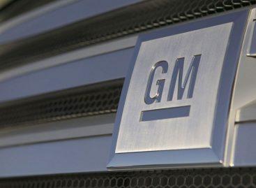 General Motors объявляет о партнерстве с Росбанком