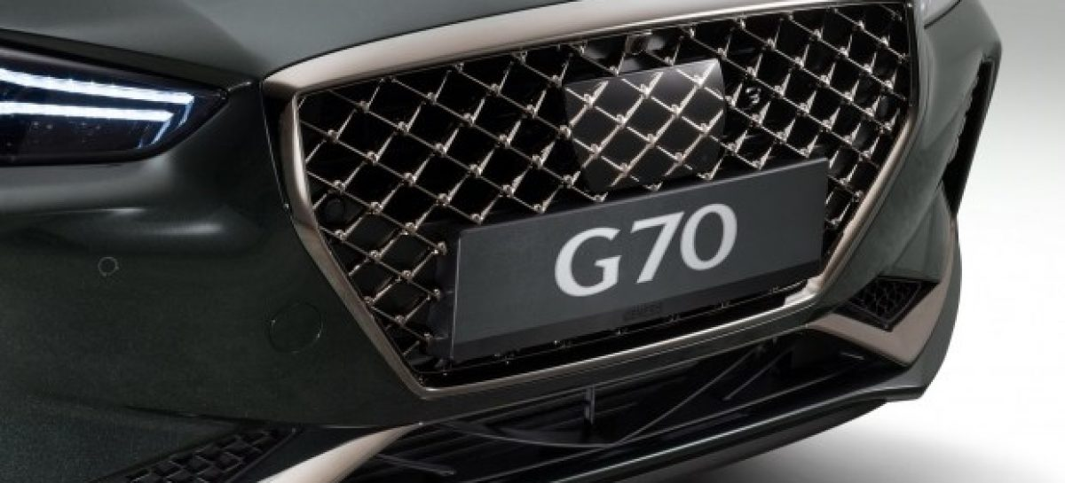 Новый Genesis G70